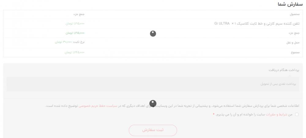 Screenshot 2021-01-13 120557.png