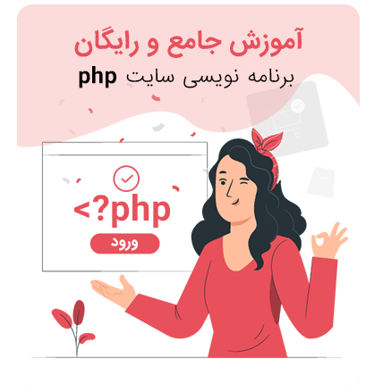 phplearn.png