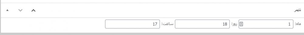 screenshot-localhost-2021_02.10-17_06_22.thumb.png.19c6b56ed2fc04e7668994ef0c779fd7.png