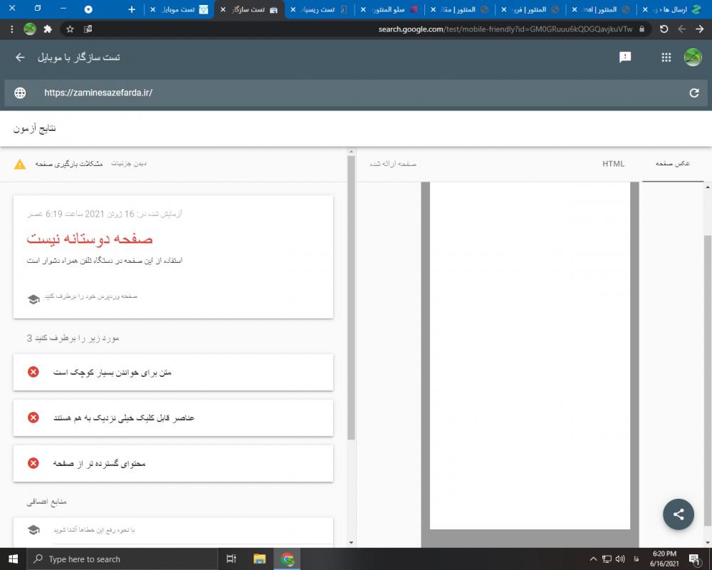 2074582175_Screenshot(64).thumb.png.eb69b05899463494fcf2a38bafcb8025.png