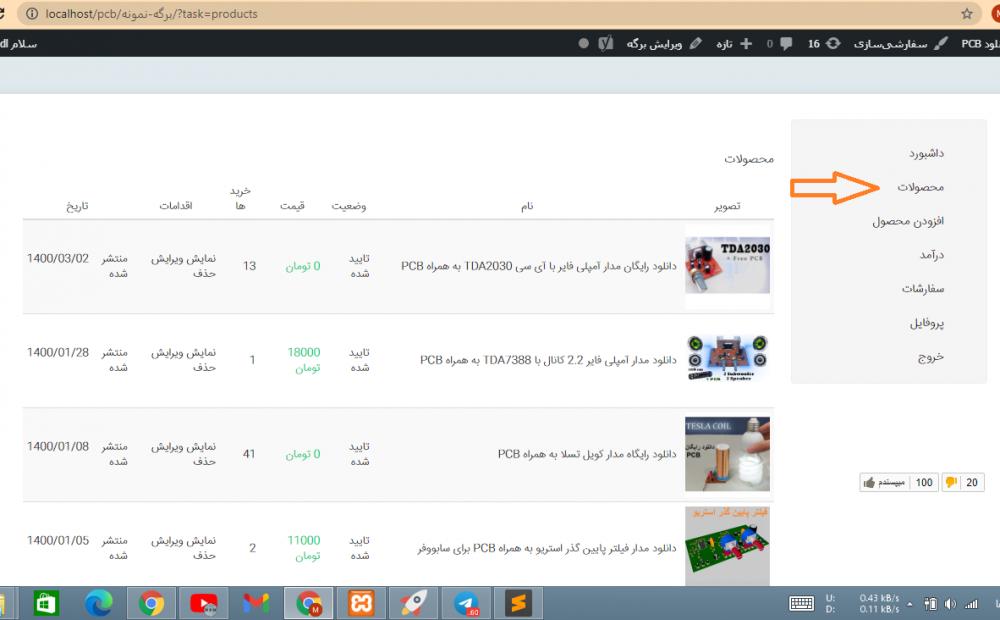 12846260 Screenshot(193).thumb.png.ffc03be98c1220e8ce9d8fe66a46da07