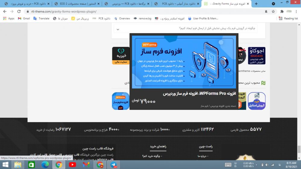 1369029444_Screenshot(211).thumb.png.397669ac4d6fa688e09f4227395e107b.png