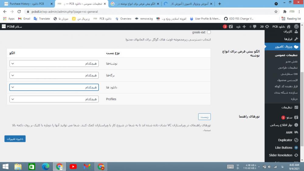 1909950580_Screenshot(227).thumb.png.f9d17467faccd263023f8df5ce02ba21.png