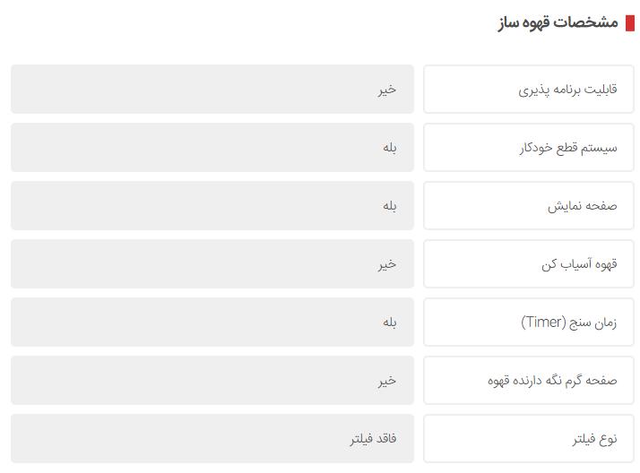 screenshot-list20.ir-2021.09.08-20_23_30.png