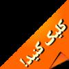 Mohamad™