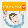 سوال: افزونه Google XML Sitemaps - آخرین ارسال توسط mr.browser