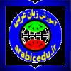 arabicedu
