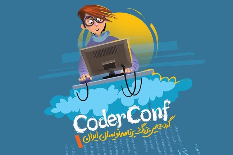 wpparsi-coderconf
